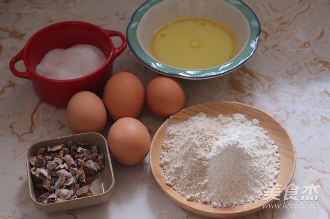 燕麦红枣戚风的家常做法