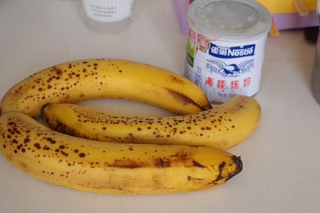 香蕉酸奶可可冰棒的做法大全