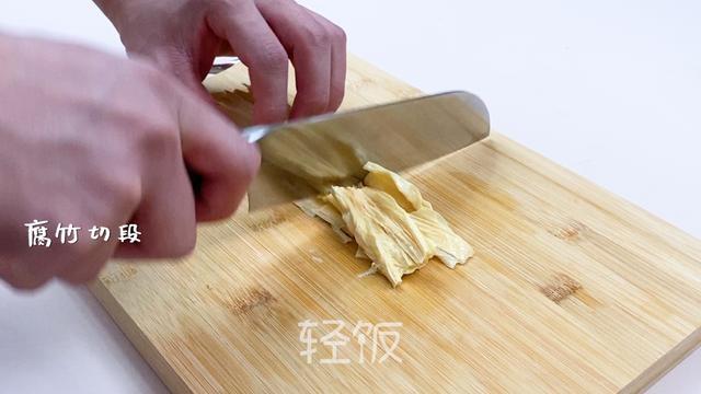 腐竹炒木耳丨鲜香可口、味美下饭的爽口家常菜!!!!的做法图解