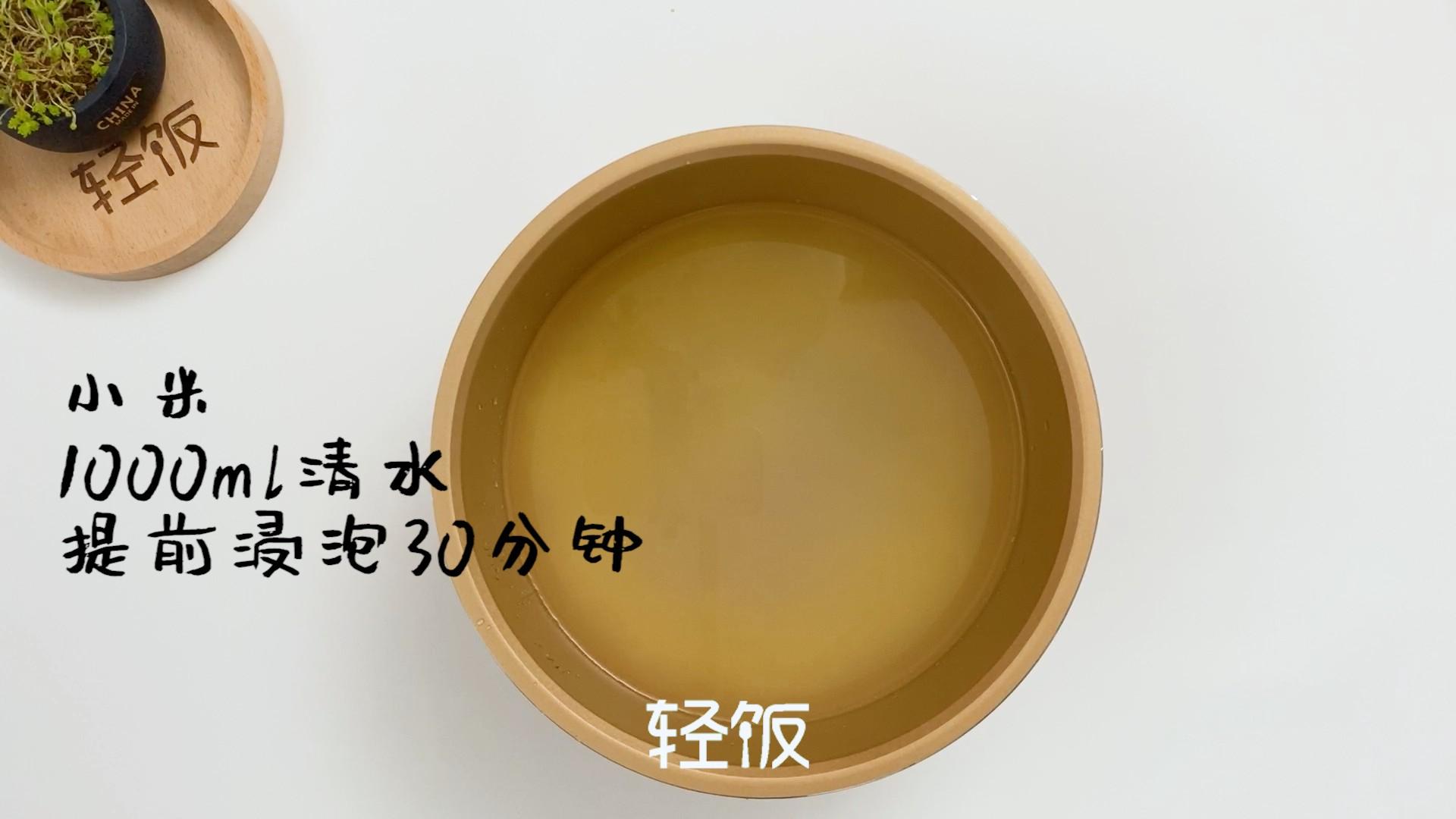 南瓜粥小米粥丨轻松搞定,好喝还养胃!的做法图解