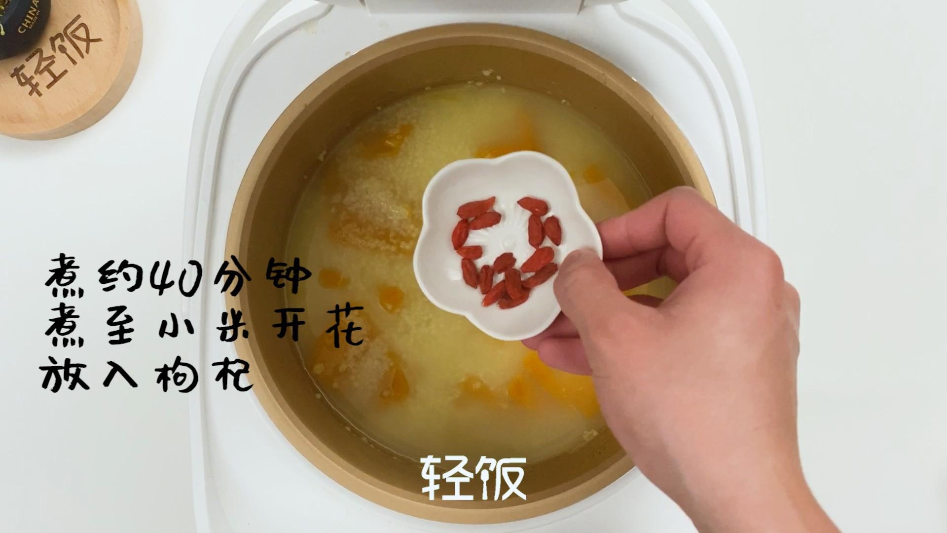 南瓜粥小米粥丨轻松搞定,好喝还养胃!的简单做法