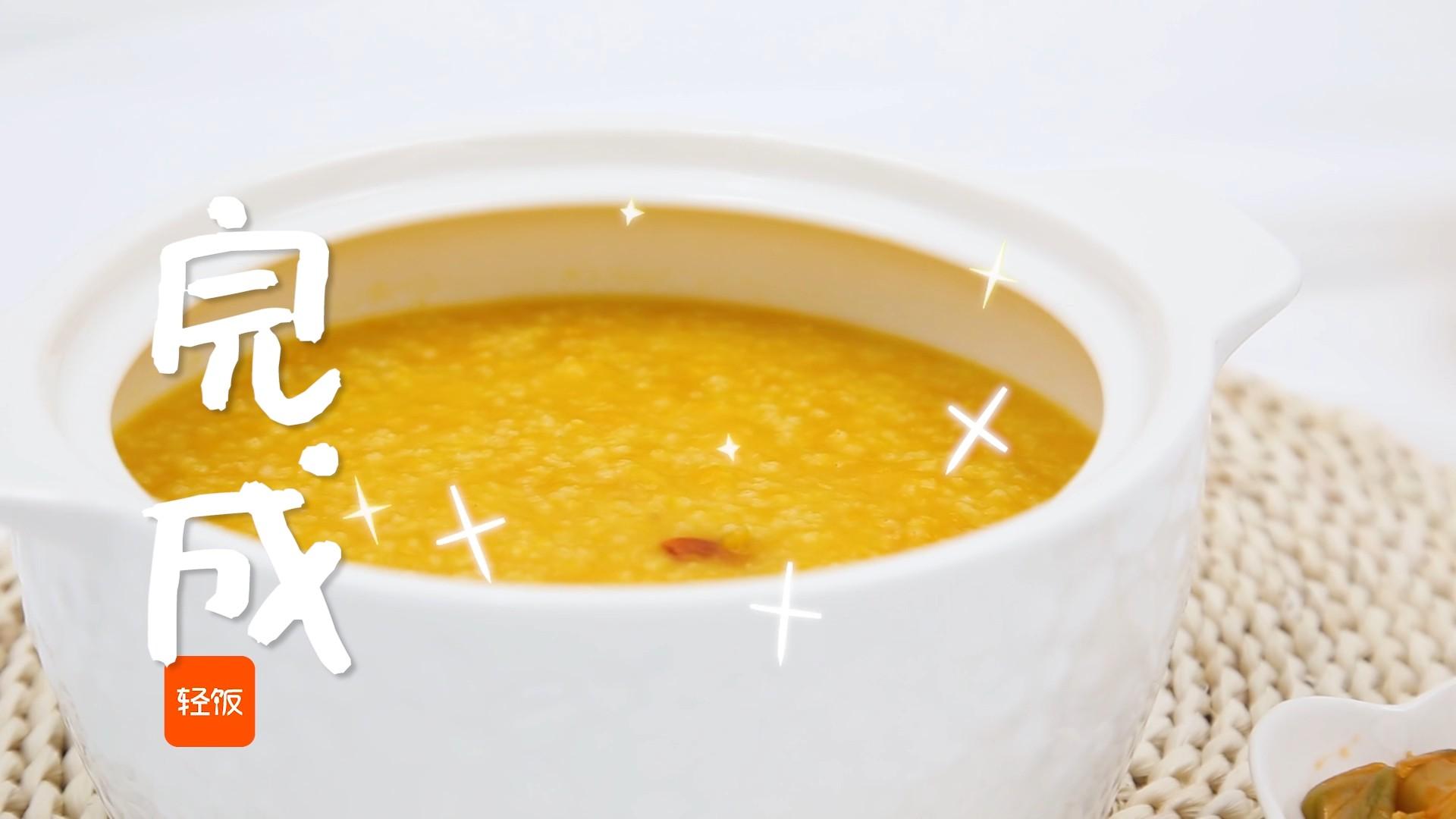 南瓜粥小米粥丨轻松搞定,好喝还养胃!怎么做