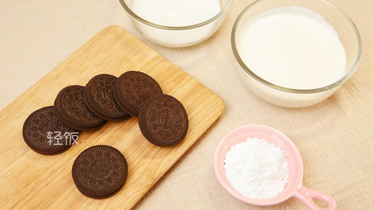 奥利奥酸奶冰淇淋丨香味浓郁无添加!的做法大全