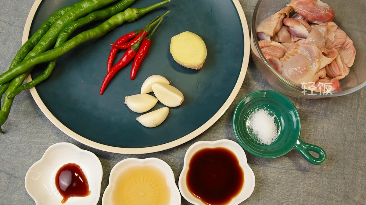 香辣子姜鸡胗丨比鸡肉好吃又脆爽的做法大全