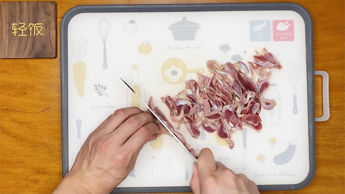香辣子姜鸡胗丨比鸡肉好吃又脆爽的做法图解