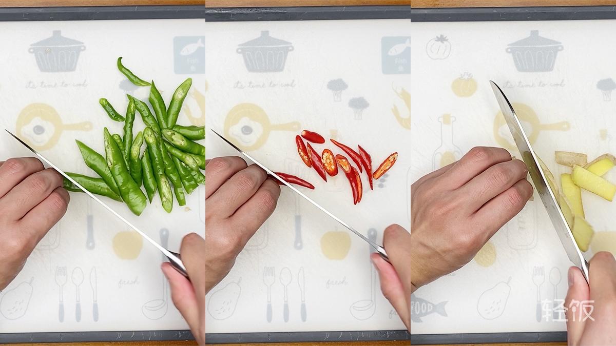 香辣子姜鸡胗丨比鸡肉好吃又脆爽的家常做法