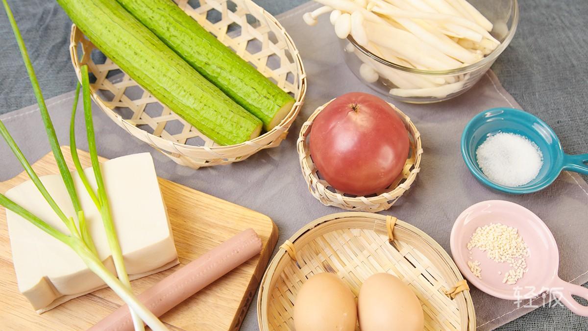 菌菇时蔬汤丨汤鲜香清爽,入味但不油腻。的做法大全
