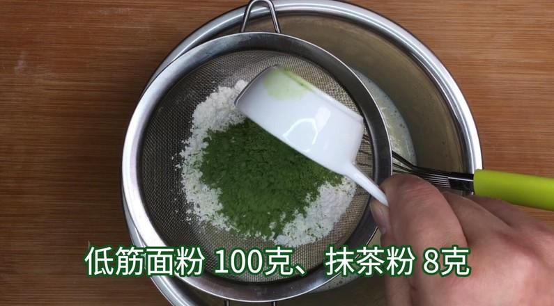 ins风网红抹茶毛巾卷(红豆、香蕉味)的简单做法
