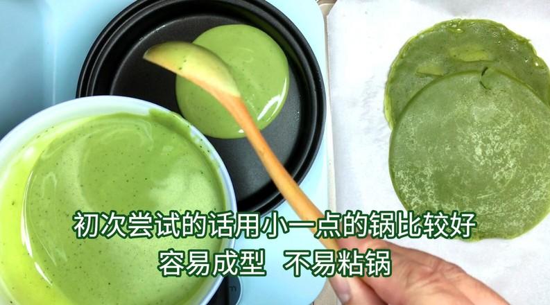ins风网红抹茶毛巾卷(红豆、香蕉味)怎么煮