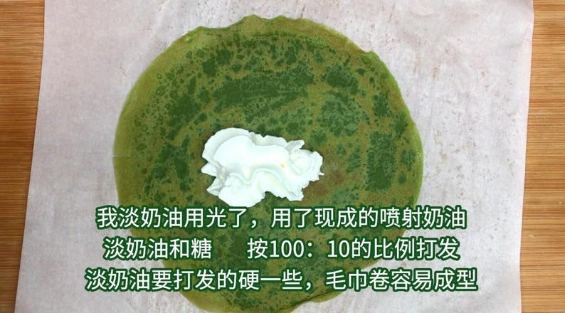 ins风网红抹茶毛巾卷(红豆、香蕉味)的制作方法