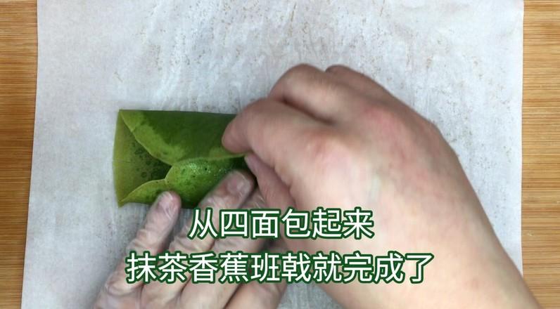 ins风网红抹茶毛巾卷(红豆、香蕉味)的做法大全