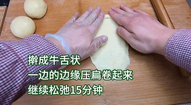 超柔软淡奶油面包,松软可口,奶香味十足。怎样炒