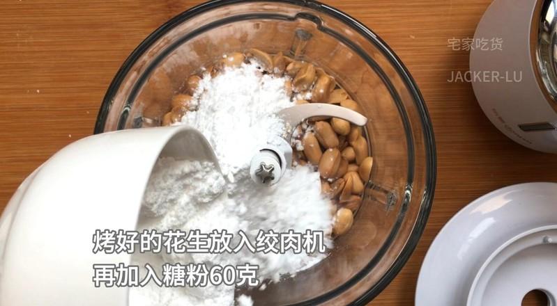 小小花生酥(原味、抹茶味),一口酥软香气扑鼻,入口即化酥掉渣。的步骤