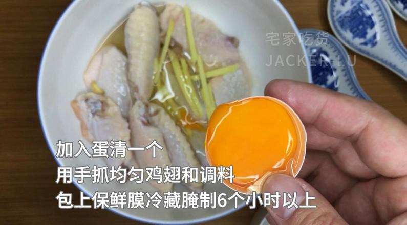 最简单的炸鸡翅,炸至金黄,入口酥脆,香嫩又多汁!的做法图解