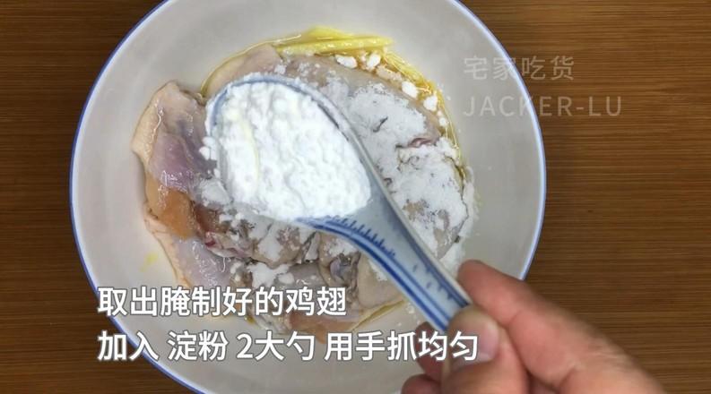最简单的炸鸡翅,炸至金黄,入口酥脆,香嫩又多汁!的家常做法