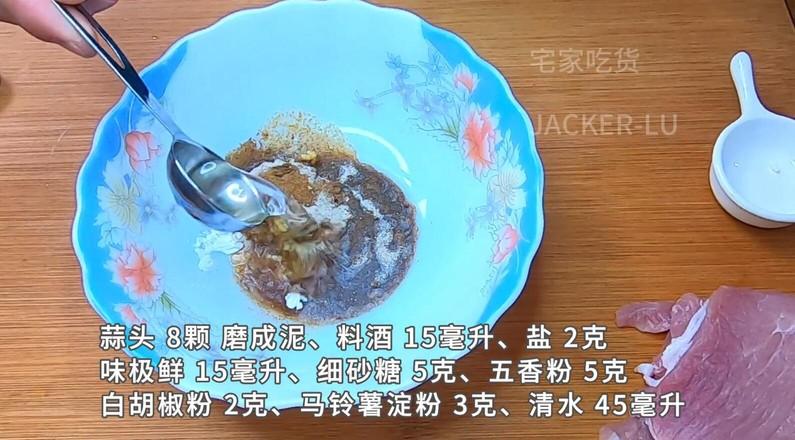 香酥炸猪排,入口酥脆香味扑鼻,吃不腻的炸猪排。的步骤