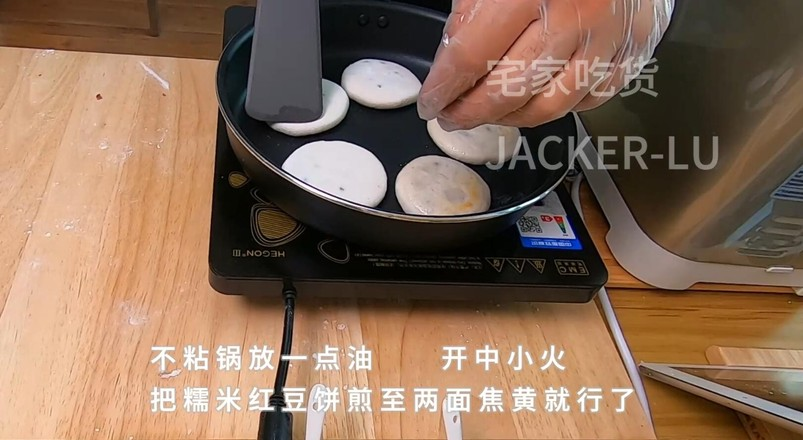 糯米红豆饼,超简单甜品,无需揉面!怎么做