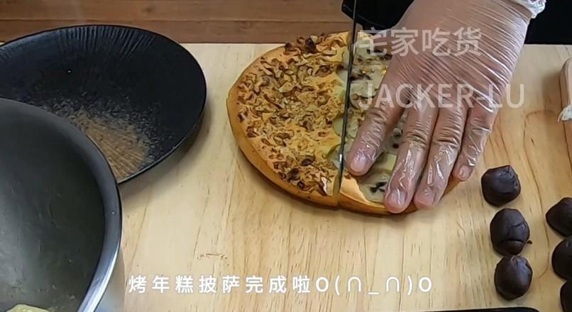 烤年糕披萨,焦脆外壳软糯内心、丰富馅料。怎么炒
