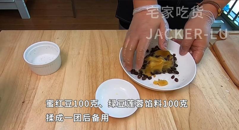 简单红豆酥,一口下去外酥里糯,吃了保证停不下来。怎么吃