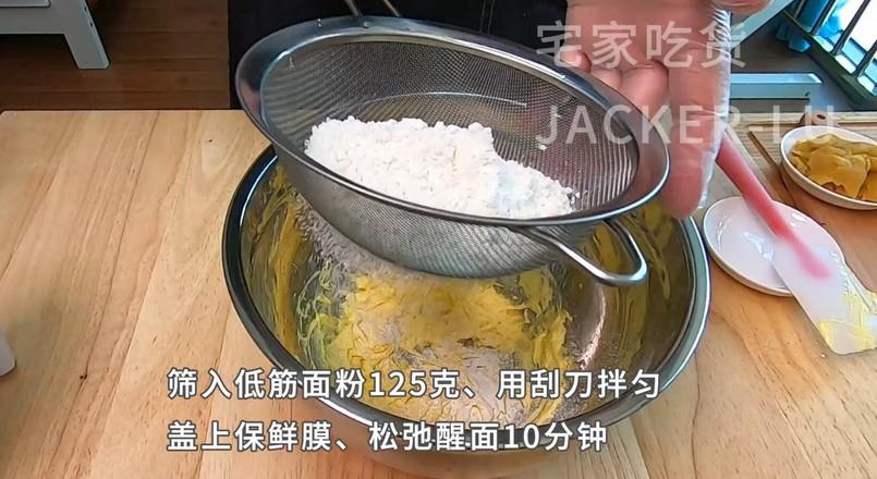 简单红豆酥,一口下去外酥里糯,吃了保证停不下来。的家常做法