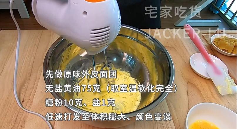 简单红豆酥,一口下去外酥里糯,吃了保证停不下来。的做法大全