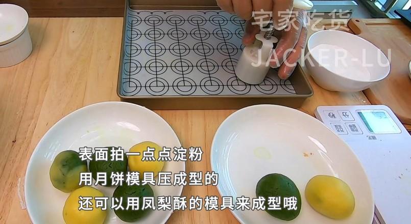 简单红豆酥,一口下去外酥里糯,吃了保证停不下来。怎么煮