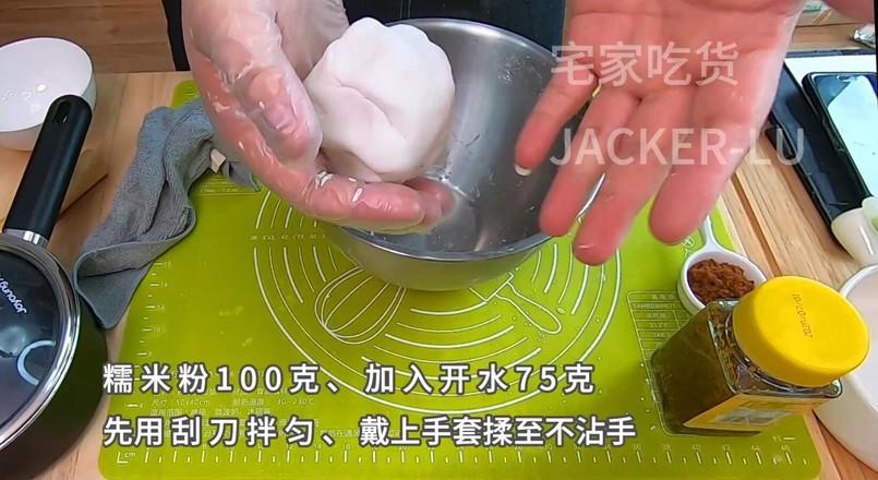 桂花红糖糯米团子的做法图解