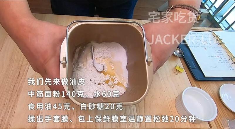 奶黄椰蓉桃花酥,颜值和味道的双重诱惑。的做法大全