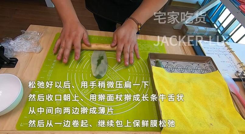 奶黄椰蓉桃花酥,颜值和味道的双重诱惑。怎样煮