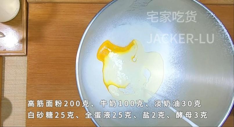 奶油小餐包,一次发酵法,简单又快手!的做法大全