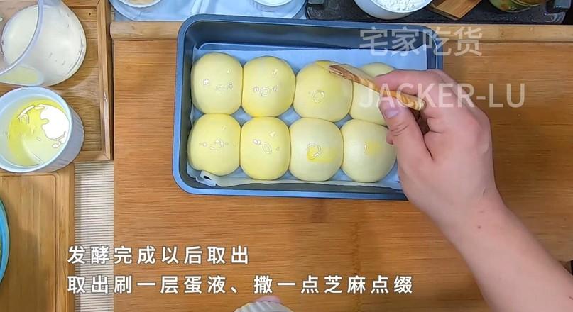 奶油小餐包,一次发酵法,简单又快手!怎么炒