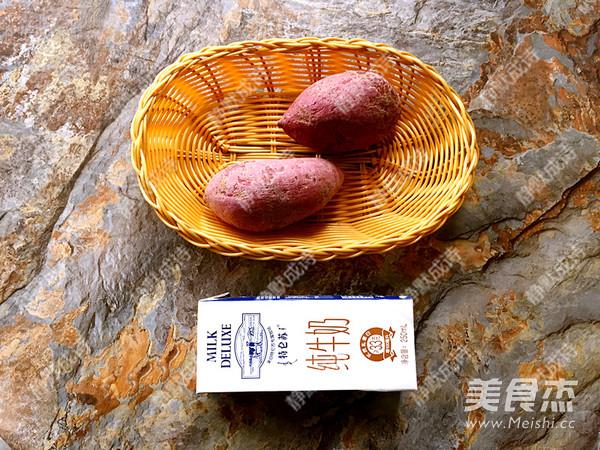 防衰抗癌的紫薯奶糊的步骤
