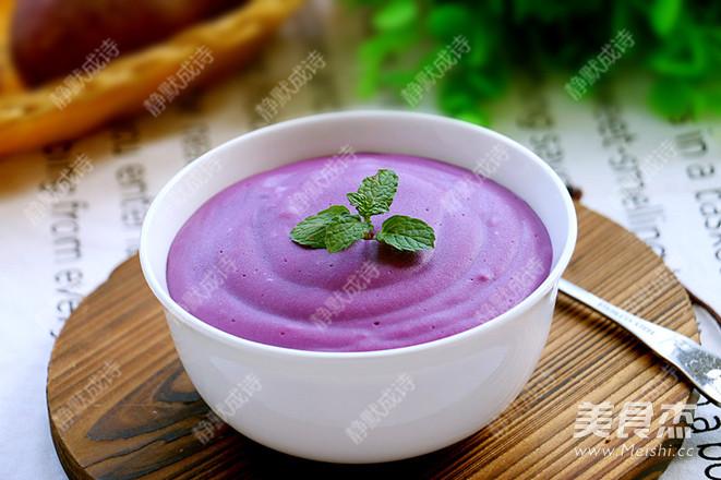 防衰抗癌的紫薯奶糊成品图