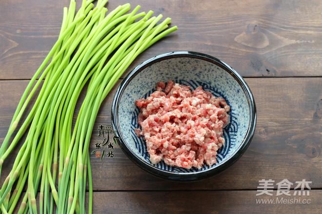 猪肉蒜苔馅儿饺子的做法图解