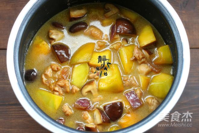南瓜香菇鸡腿焖饭怎么煮