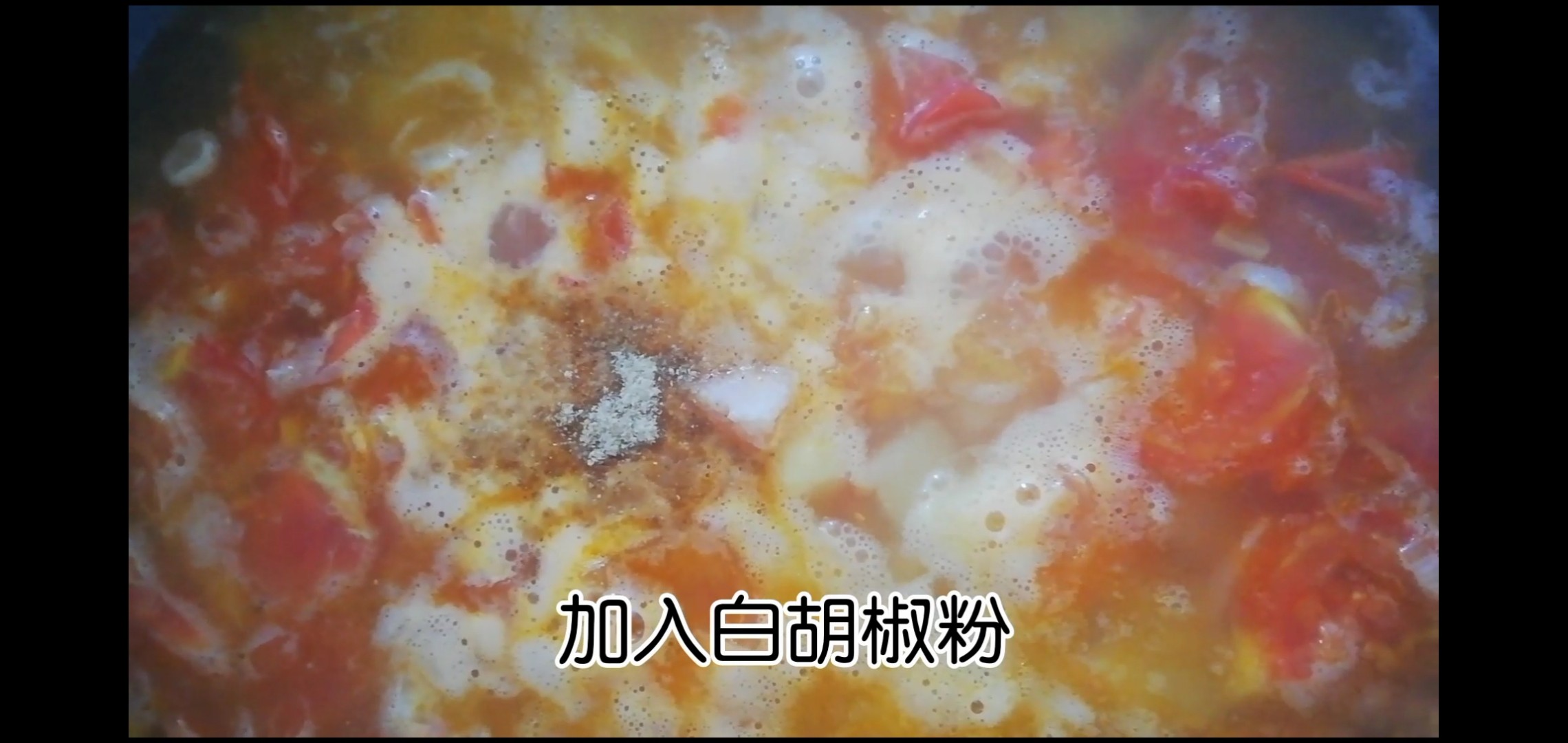 番茄土豆酱蛋面怎么煮