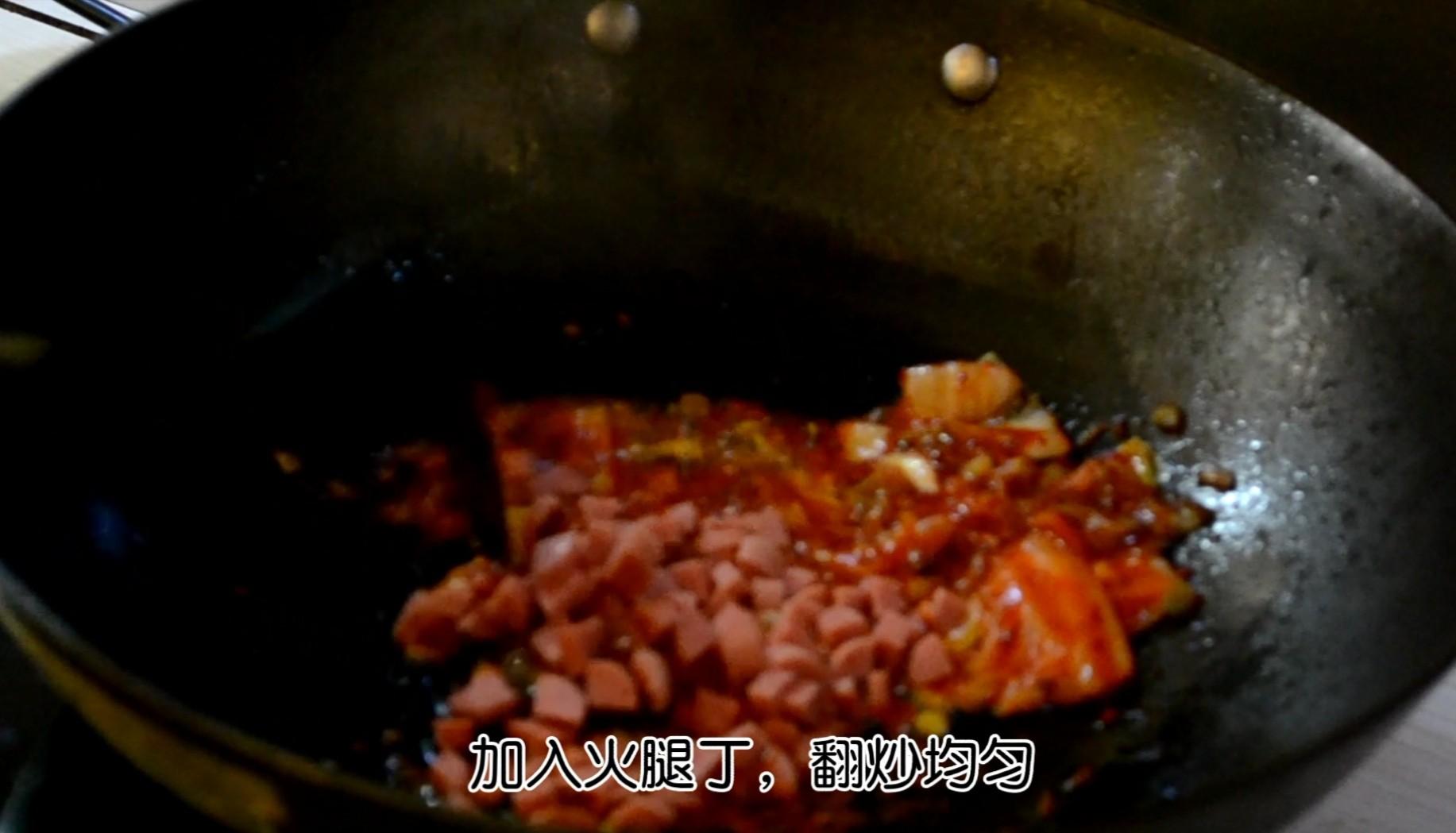 韩式辣白菜炒饭的做法图解