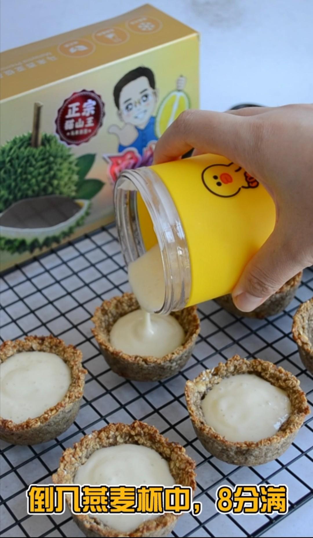 燕麦榴莲酸奶杯怎么炒