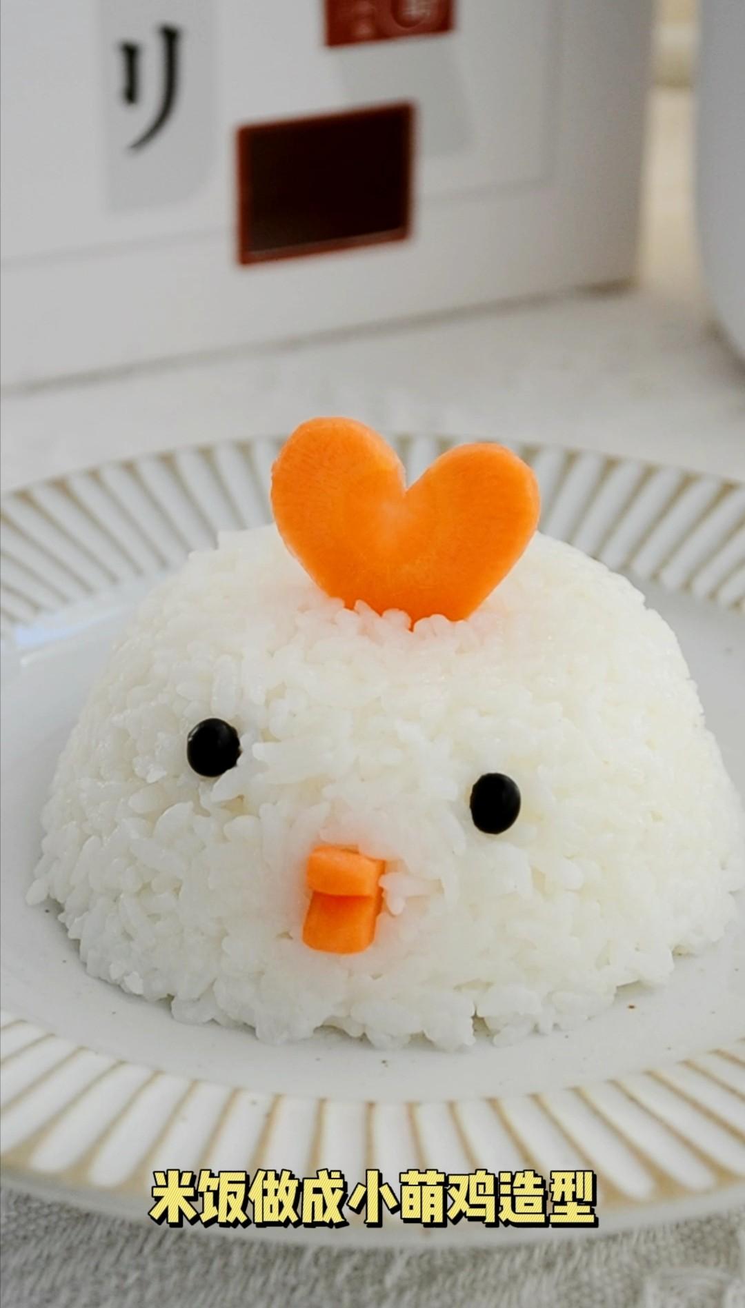超可爱的小萌鸡咖喱饭,做法简单,宝宝超爱吃怎么炖