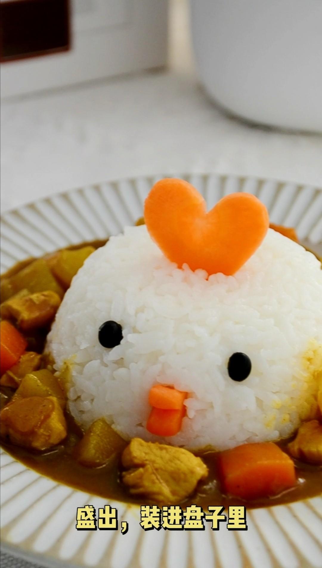 超可爱的小萌鸡咖喱饭,做法简单,宝宝超爱吃怎样煸