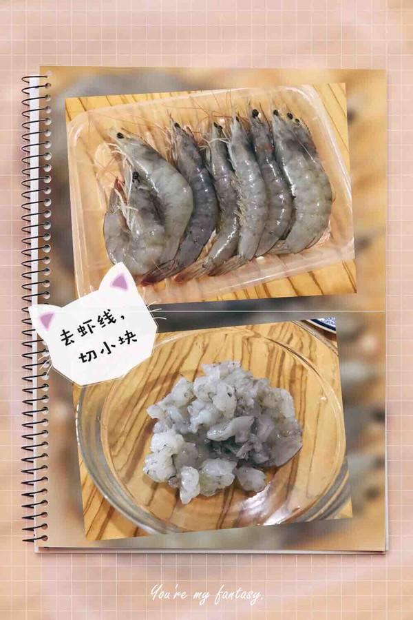 胡萝卜土豆鲜虾饼的做法图解