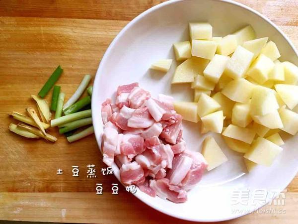 土豆焖饭的做法图解