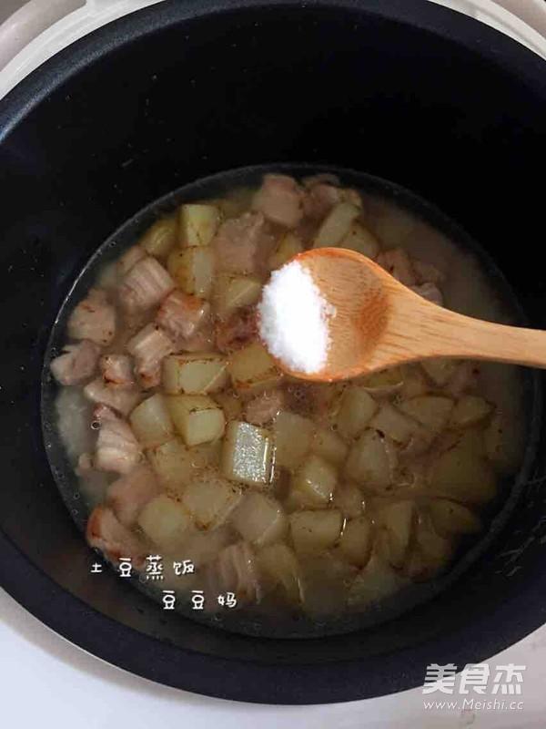 土豆焖饭怎么煸