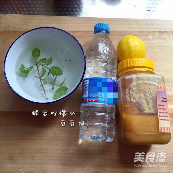 蜂蜜柠檬水的做法大全