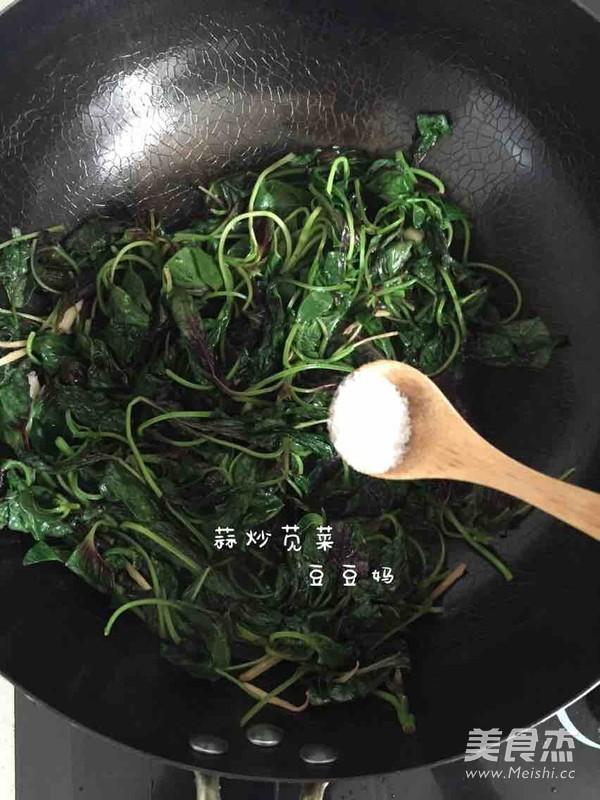 蒜炒苋菜怎么吃