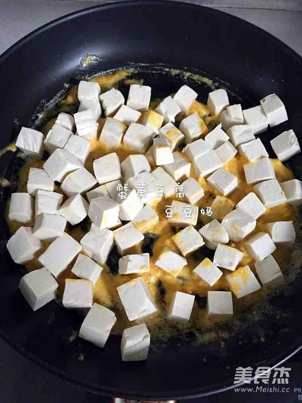 蟹粉豆腐怎么煮
