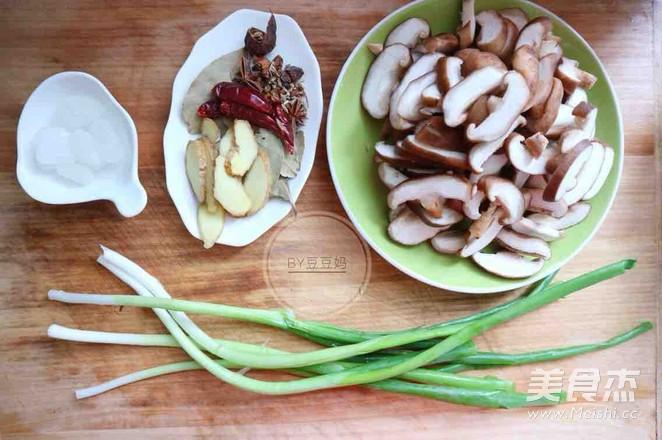 香菇炖土鸡的做法图解