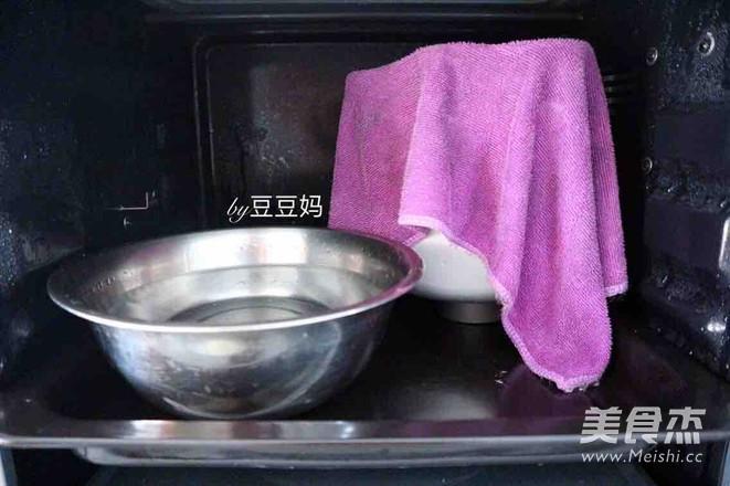 网红日式牛奶卷的做法图解