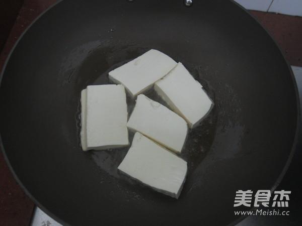 椒盐豆腐怎么煮