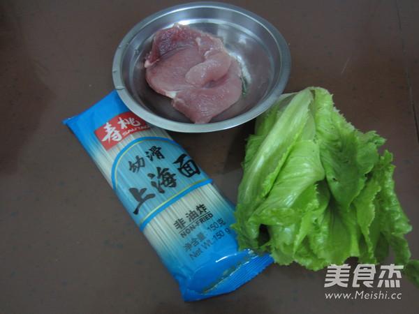 清汤肉片挂面的做法大全
